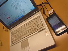 2012033001.jpg