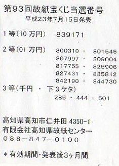 scan502.jpg
