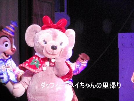 2010年クリスマス 13-11-26用 (1)
