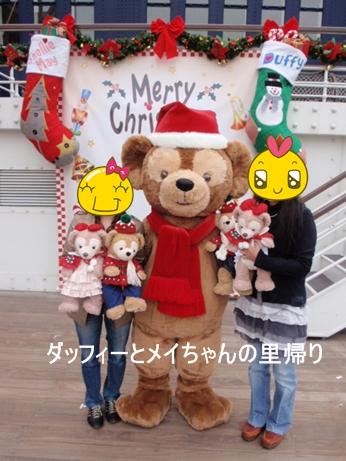 2010年クリスマス 13-11-26用 (3)