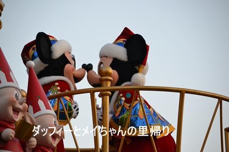 2013-11-24 12-5用 (1)