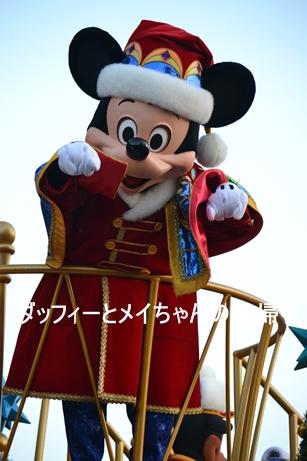 2013-11-24 12-5用 (4)