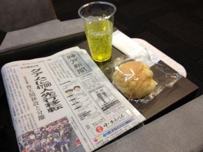 神戸空港ラウンジ神戸