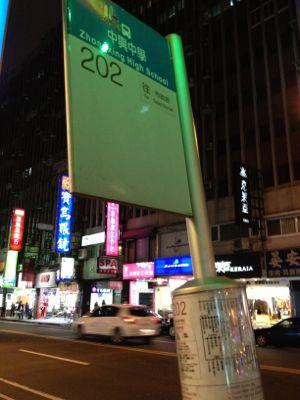 台北 iBus_Free