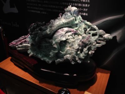 台北101宝石