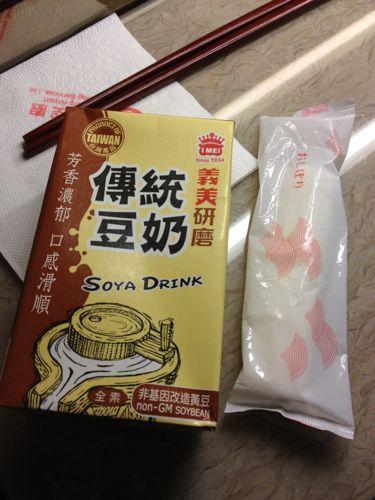 松山空港ラウンジ豆乳