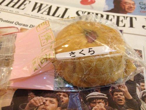 フリーで配っていたさくら月餅