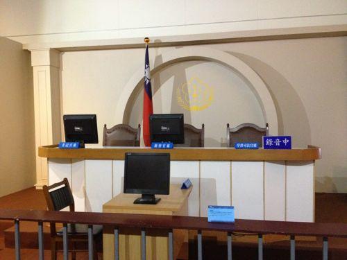 裁判の風景