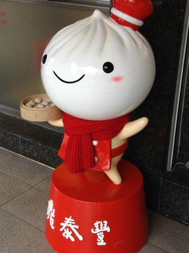 鼎泰豊イメージキャラクター