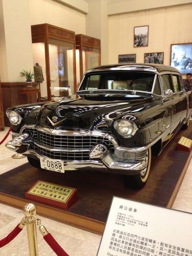 蒋介石の愛車キャデラック