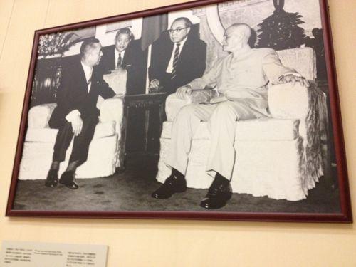 佐藤栄作と蒋介石