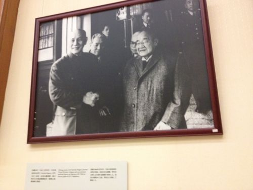 吉田茂と蒋介石