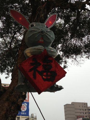 ウサギの灯籠
