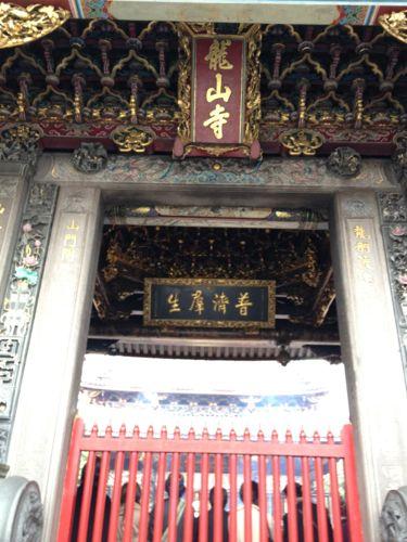 龍山寺入り口