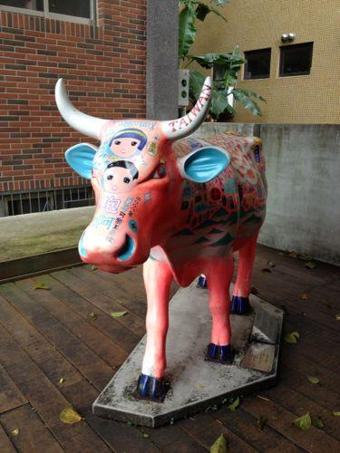 奥の方の牛