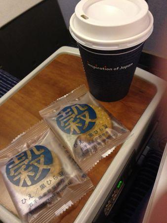 紅茶とクッキー