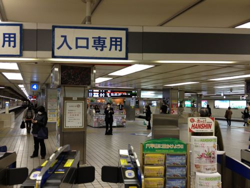 阪神梅田駅改札