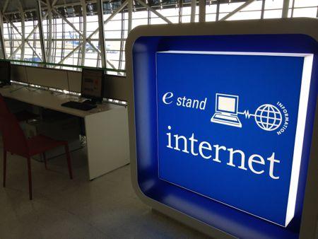 古いパソコンでインターネット