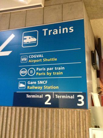 空港内シャトル電車に乗り換え