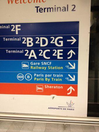 パリへは電車へ