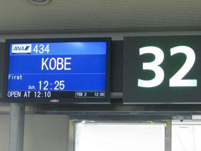 那覇空港ラウンジ華