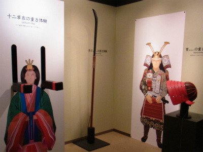 平清盛歴史館