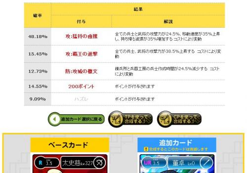 WS000017_convert_20111203193344.jpg