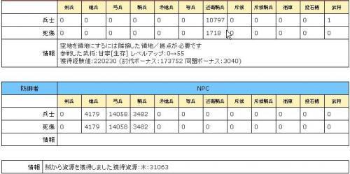 WS000037_convert_20111214004039.jpg