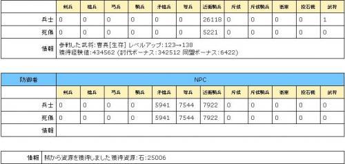 WS000078_convert_20120122164236.jpg