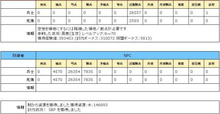 WS000080_convert_20120123203713.jpg