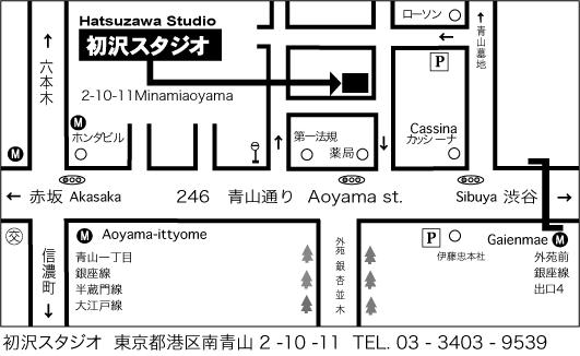 地図初澤スタジオ