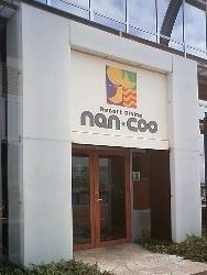 NAN-COO