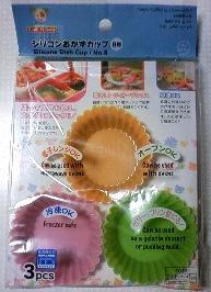 シリコン製お弁当おかずカップ追加購入!
