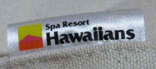さりげなく、ハワイアンズのタグが付いてます