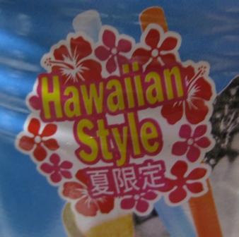 ハワイアンスタイルの夏限定商品