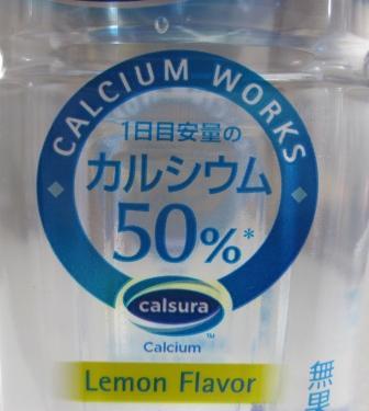 1日に必要なカルシウム量の半分が摂取できます♪