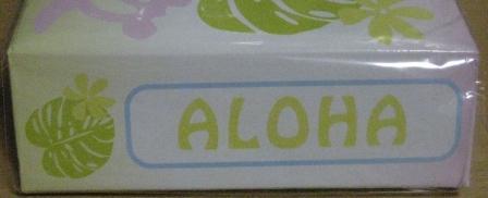 フォトアルバム背表紙には「ALOHA」の文字が…