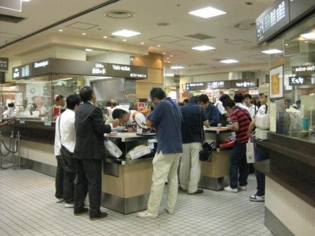 阪神百貨店地下「スナックパーク」