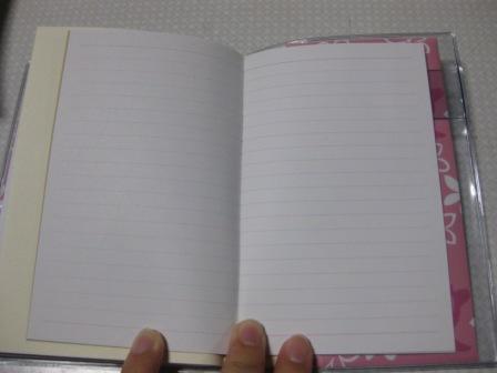 別冊ノートの中身