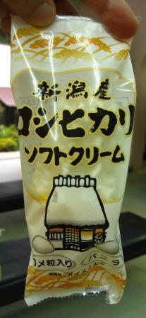 新潟県産コシヒカリソフト