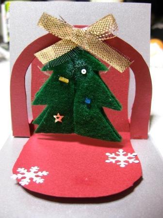 ステキなクリスマスカード