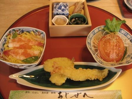 前菜・サラダ・天ぷら・ミニちらし寿司
