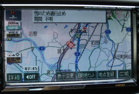 高速道路は相変わらず通行止め