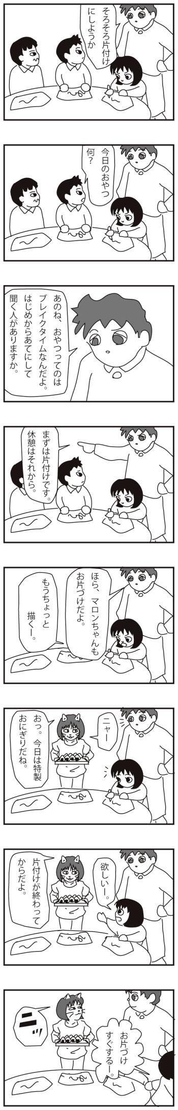0205.jpg