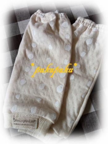 kako-mAGNlSqSjLanBbKb_convert_20120325174726.jpg