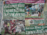 アラビア語の新聞