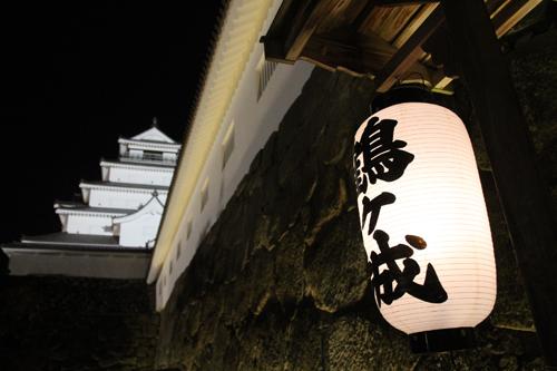 鶴ヶ城 11 5 006