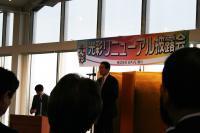 挨拶される上田市長。我が社の社長でもあります。