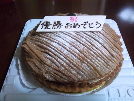 おめでとうのケーキ♪