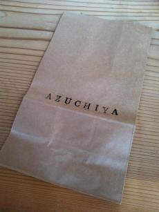 あづちや紙袋